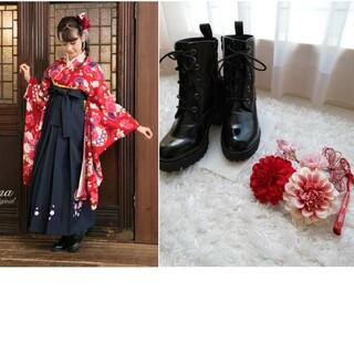 Catherine Cottage - ☆アリサナ☆ブーツ 髪飾り セット 小学生 袴 卒業式 サイズ160