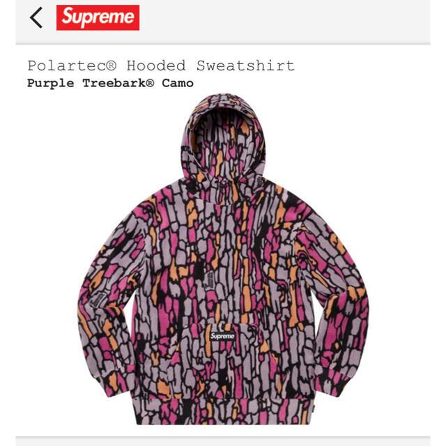 Supreme(シュプリーム)のsupreme polartec hooded  sweatshirt M メンズのトップス(パーカー)の商品写真