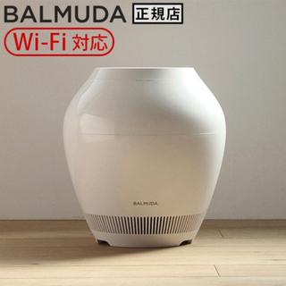 BALMUDA - 【新品未開封】バルミューダ Rain 加湿器 Wi-Fi 2020モデル
