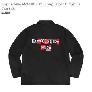 Supreme - Supreme Snap Front Twill Jacket black