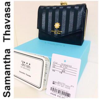 Samantha Thavasa - 牛革■レア■新品■箱つき■Samantha Thavasa サマンサタバサ 財布