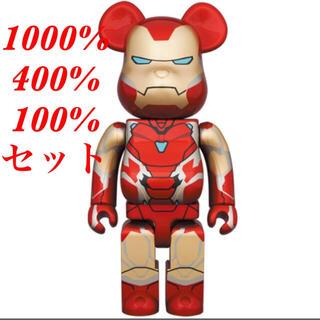 メディコムトイ(MEDICOM TOY)のBE@RBRICK IRON MAN MARK 85 1000% 400%セット(キャラクターグッズ)