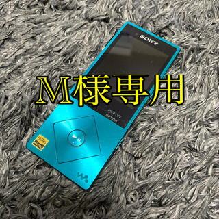 SONY - 【美品】SONY(ソニー)ウォークマン NW-A16