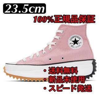 CONVERSE - 【新品】CONVERSE RUN STAR HIKE PINK 23.5cm