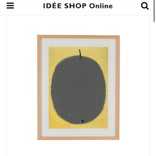 イデー(IDEE)のパウル・クレー 「Fruit negre,1934」 額付き(絵画/タペストリー)