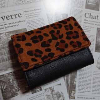 ジーユー(GU)の新品未使用!GU★レオパードミニウォレット財布ヒョウ柄(財布)