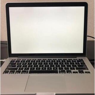 マック(Mac (Apple))のジャンク Macbook Pro 2014 SSD1TB メモリ16GB(ノートPC)