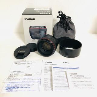 Canon - 極上美品 Canon EF 50mm F1.2L USM オーバホール済み