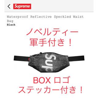 Supreme - Xxtaka15様専用!シュプリーム ステッカー2種類 軍手