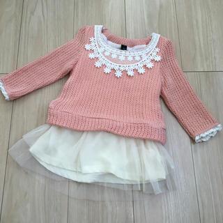 西松屋 - ベビー ワンピース セーター ニット スカート 90cm 新品
