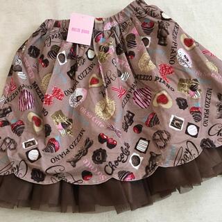 mezzo piano - スイーツ チョコ柄 細コール スカート