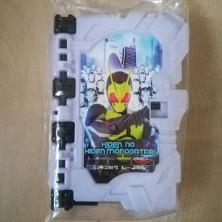 BANDAI - 飛電の秘伝物語ワンダーライドブック 仮面ライダーセイバー