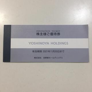 ヨシノヤ(吉野家)の吉野家 株主優待  300円×10枚綴り(レストラン/食事券)