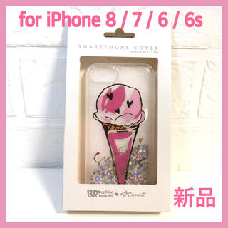 Cocoonist - 新品 Cocoonist コークニスト サーティーワン iPhone ケース