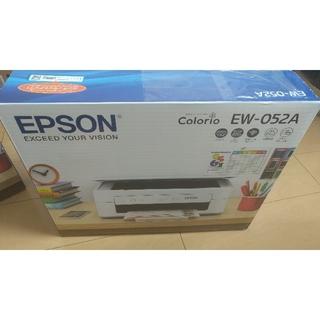 エプソン(EPSON)の【新品未開封品】エプソン EW-052A インクジェットプリンター(OA機器)