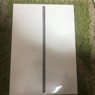 Apple - 新品未開封 2020 iPad 10.2インチ 第8世代 Wi-Fi 32GB