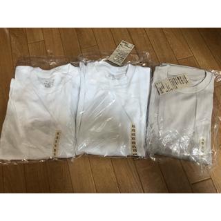 MUJI (無印良品) - インド綿 スムース編み クルーネック長袖Tシャツ 無印 新品 3枚