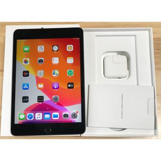 iPad - iPad mini5 64GB wifi 2019