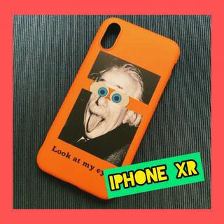 【特価セール】iPhoneXR iPhoneケース ミニ恐竜 グリーン シリコン