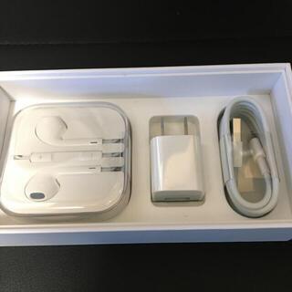 Apple - iPhone 純正 イヤホン(イヤフォン) 充電器セット ライトニングケーブル