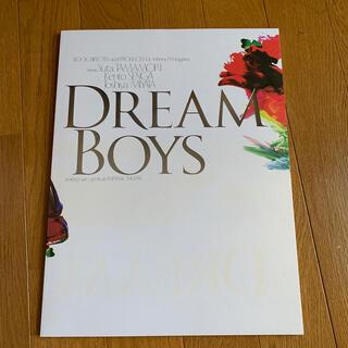 Kis-My-Ft2 - DREAM BOYS2016  パンフレット