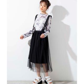 WEGO - WEGO ロングスカート チュールスカート サロペット
