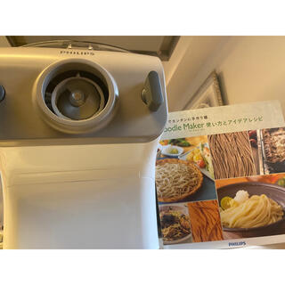 フィリップス(PHILIPS)のPHILIPSヌードルメーカー(2014年版)製麺機(調理機器)