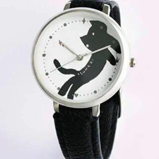 クックパッドプラス 2021年冬号付録 ツモリチサト キラネコ腕時計