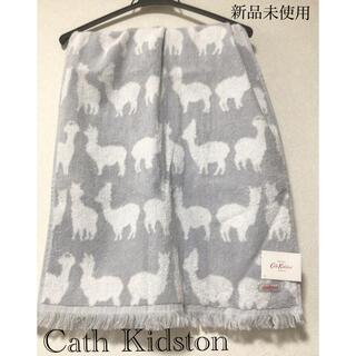 キャスキッドソン(Cath Kidston)のCath Kidston  キャスキッドソン アルパカ タオル(タオル/バス用品)