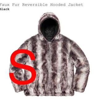 Supreme - Sサイズ Faux Fur Reversible Hooded Jacket