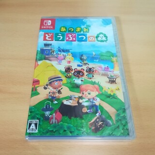 ニンテンドースイッチ(Nintendo Switch)の新品 あつまれどうぶつの森(家庭用ゲームソフト)