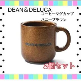 DEAN&DELUCA ディーンアンドデルーカ コーヒーマグ ハニーブラウン