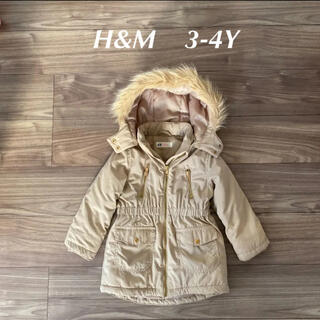 エイチアンドエム(H&M)の上品モッズコート♡ベージュ×ゴールド♡100〜110cm(コート)
