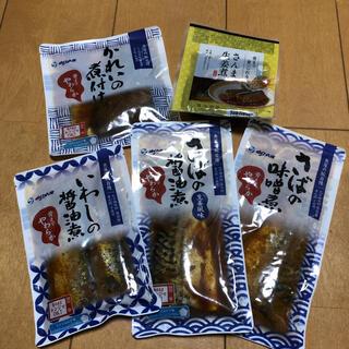 煮魚5個セット