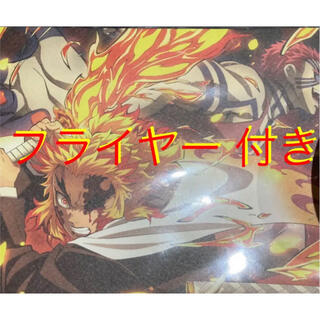 映画 鬼滅の刃 無限列車編 入場特典 イラストカード 第2弾