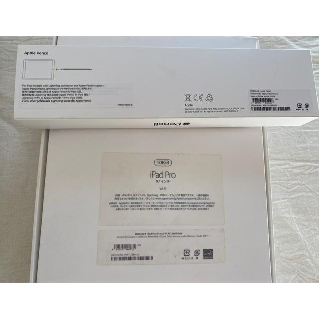 iPad(アイパッド)のiPad Pro 9.7 wi-fi 128GB+Apple Pencil 第一 スマホ/家電/カメラのPC/タブレット(タブレット)の商品写真