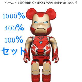 MEDICOM TOY - BE@RBRICK IRON MAN MARK 85 1000% 400%セット