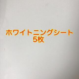 クレスト(Crest)のホワイトニングシート 5枚 crest(パック/フェイスマスク)