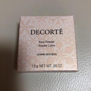 COSME DECORTE - コスメデコルテ フェイスパウダー パウダー 80 グロウピンク ミニ