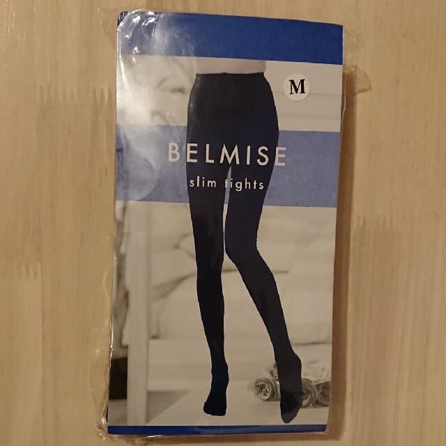 ベルミス スリムタイツ Mサイズ 美脚タイツ レディースのレッグウェア(タイツ/ストッキング)の商品写真