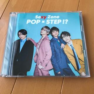 セクシー ゾーン(Sexy Zone)のPOP × STEP!? sexy zone(ポップス/ロック(邦楽))