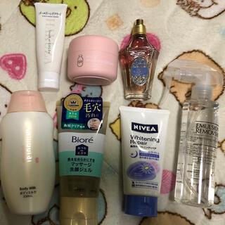 ディーエイチシー(DHC)の化粧水 まとめ売り(化粧水/ローション)