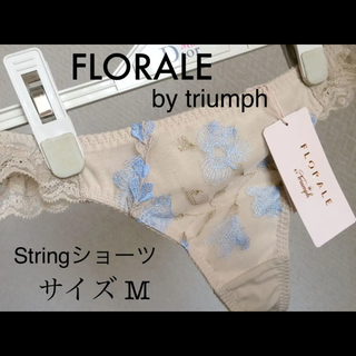 Triumph - 【新品タグ付】FRORALE /008・Stringショーツ(定価¥4,290)