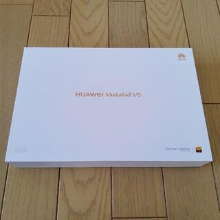 ANDROID - HUAWEI MediaPad M5 10.8【Kirin960s】