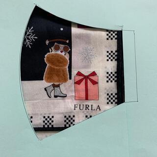 Furla - インナーマスク FURLA