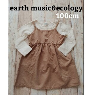 earth music & ecology - earth music&ecology ワンピース 100
