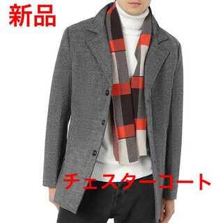 【新品】チェスターコート 春・秋・冬