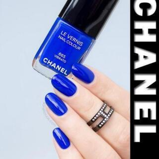CHANEL - 美品❣️シャネルヴェルニ #665 ヴィブラート