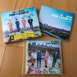 セクシー ゾーン(Sexy Zone)のPOP × STEP!?(初回限定盤A)sexy zone(ポップス/ロック(邦楽))