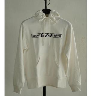 ジョンリンクス(jonnlynx)のsuper yaya hoodie ホワイト サイズS (パーカー)